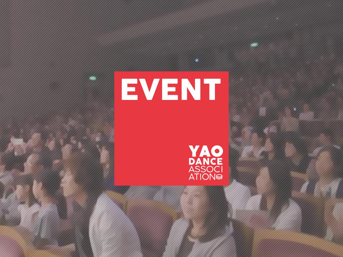 イベントカテゴリのサムネイル