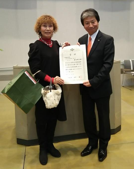 大阪府知事賞を受賞いたしました!