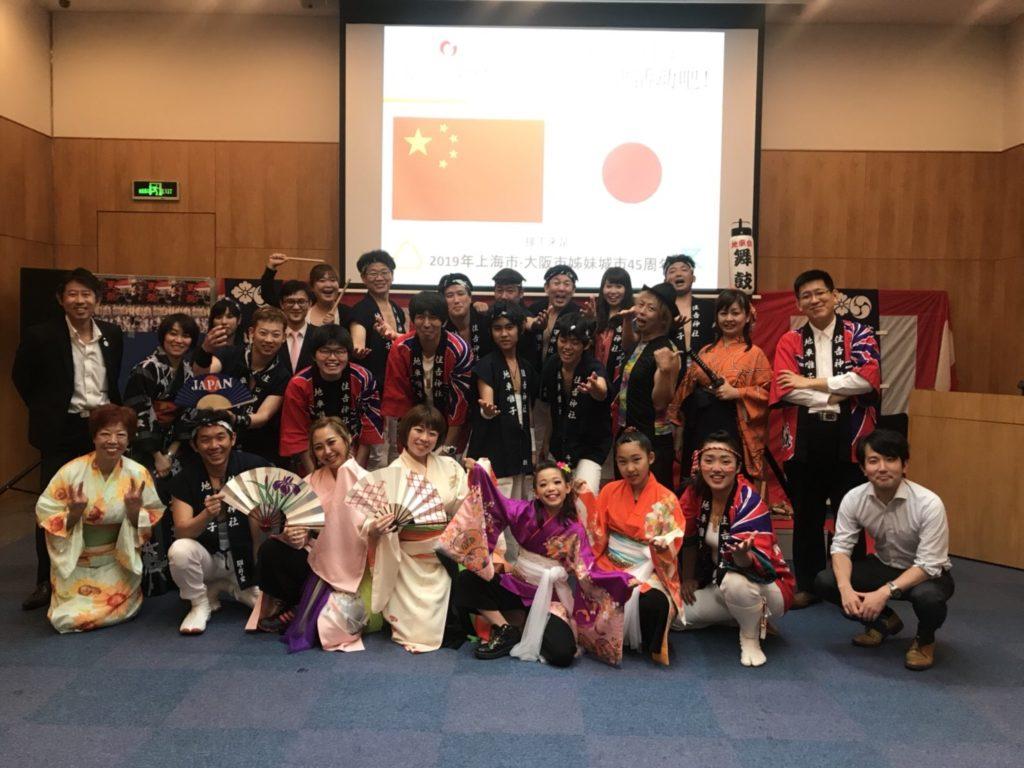 上海日本国総領事館にてダンスパフォーマンスを披露させて頂きました。