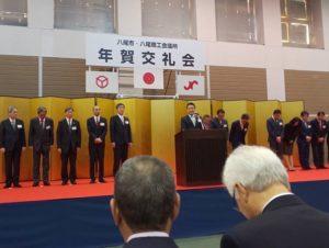 八尾市年賀交礼会に出席させて頂きました。